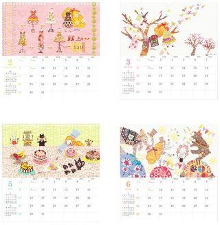 Yoshie_calendar_2012_01